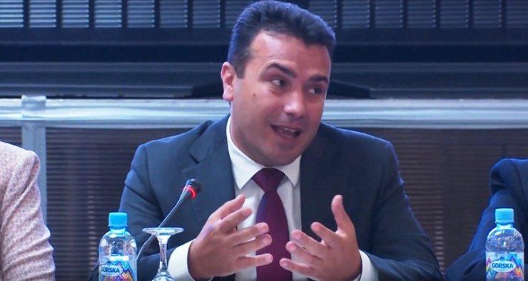 Срамота, кој рекол дека премиерот Заев ни е глупав!?