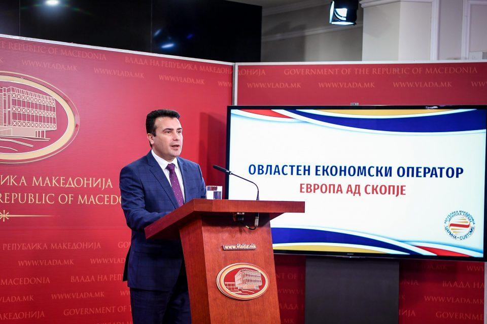 Заев: Ако нема 2/3-мнозинство, ќе следи Централен одбор на СДСМ и ќе си понесеме одговорност