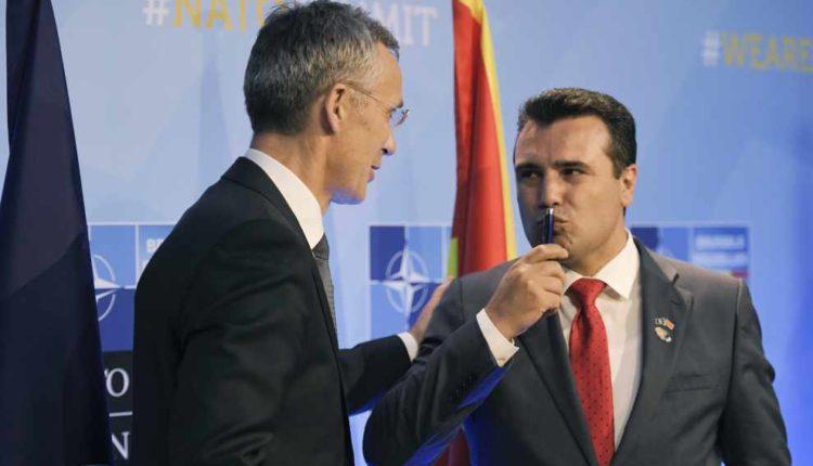 """""""Северна"""" лизга низ прстите во честитките упатени кон """"народот на Северна Македонија"""""""
