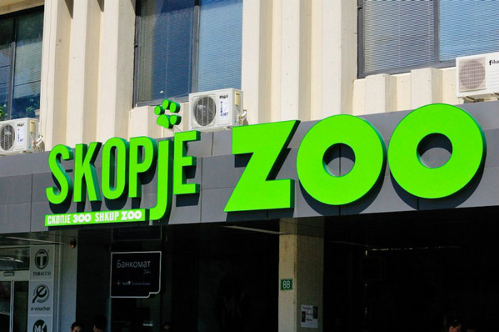 Бомба пронајдена во Зоолошката градина во Скопје