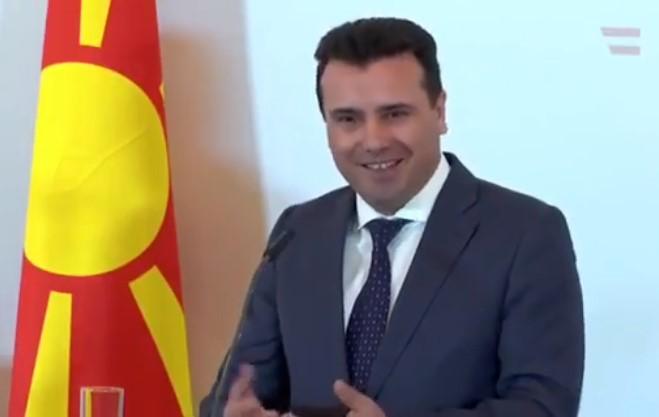 САД ќе го напуштат НАТО за да ѝ отстапат место на Македонија