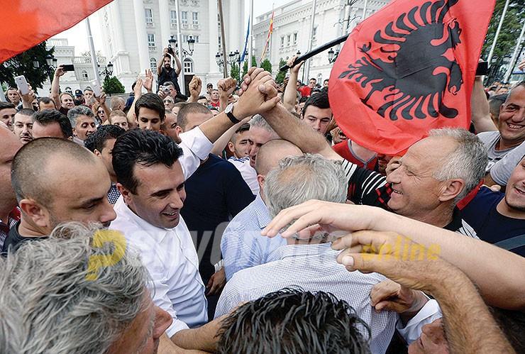 Владата на Денот на независноста ќе ја промовира албанската нација