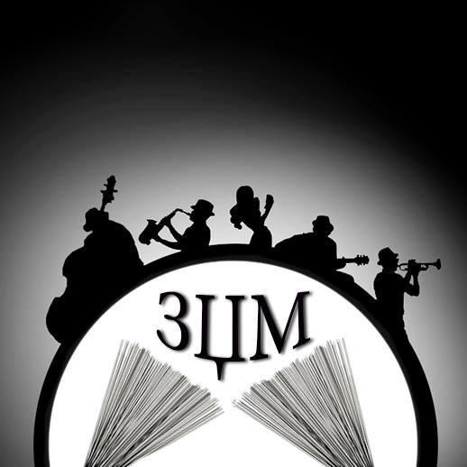 Здружение на џез музичари: 19 професионалци завршени на најдобрите музички академии во светот не добија ни денар