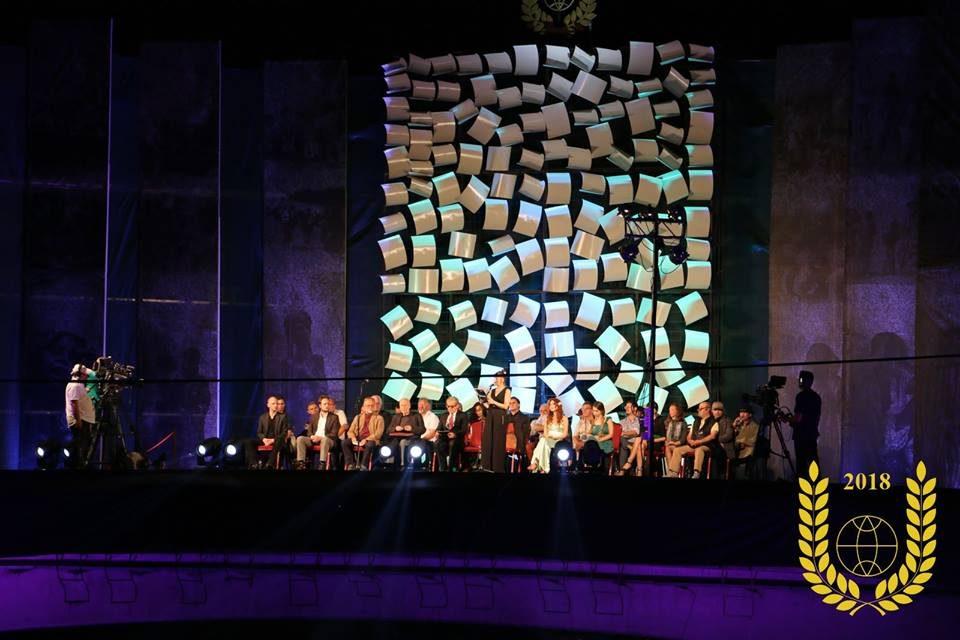 """Фестивалот """"Струшки вечери на поезијата"""" и УНЕСКО го објавија конкурсот за интернационалната поетска награда """"Мостови на Струга"""" 2019"""