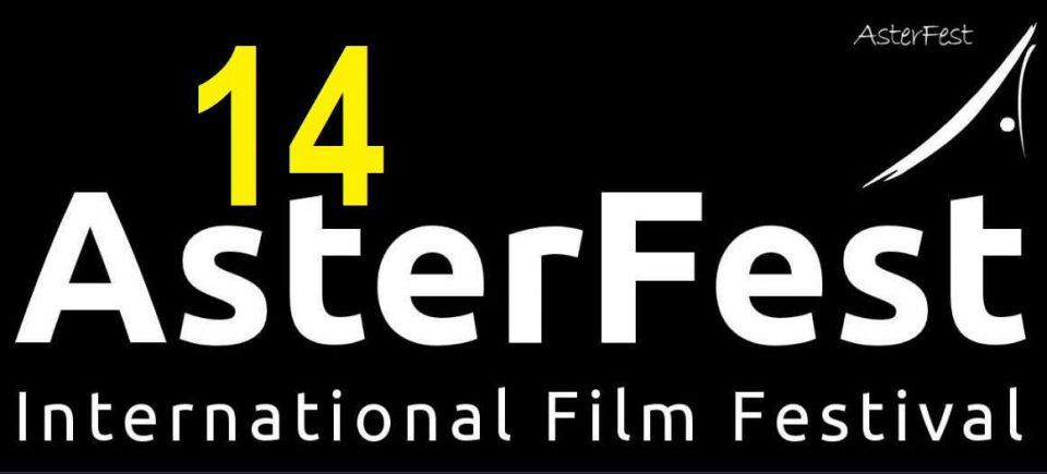 """Изложба и промоција на материјали од архивата на """"Астерфест"""" во неколку светски филмски центри"""