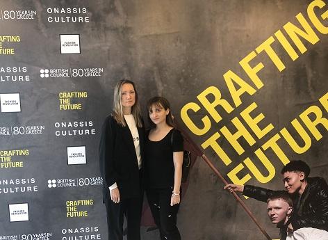 Ирина Тошева и Света Богоева Јовановска на семинар во Атина: Иднината на модата е одржлива
