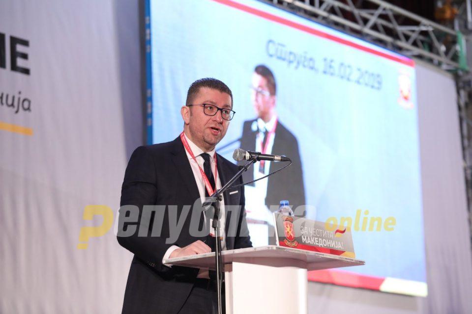 Мицкоски: Ќе победиме, не се брише тоа што Македонија била и на нашите прадедовци