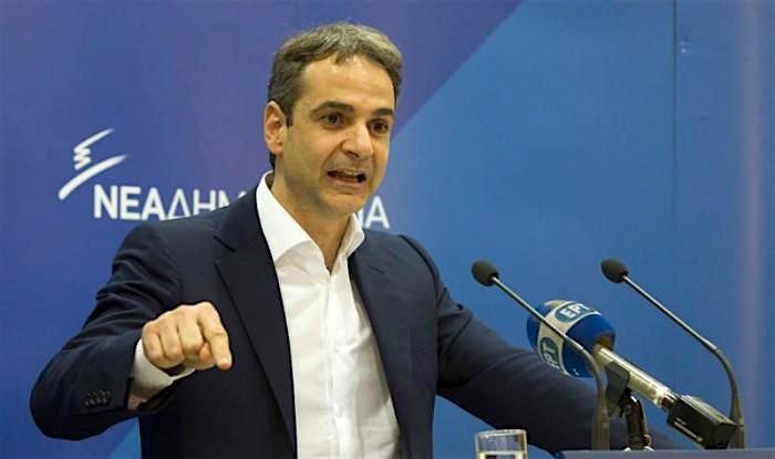 Мицотакис со порака до Скопје: Ќе го искористам правото на вето