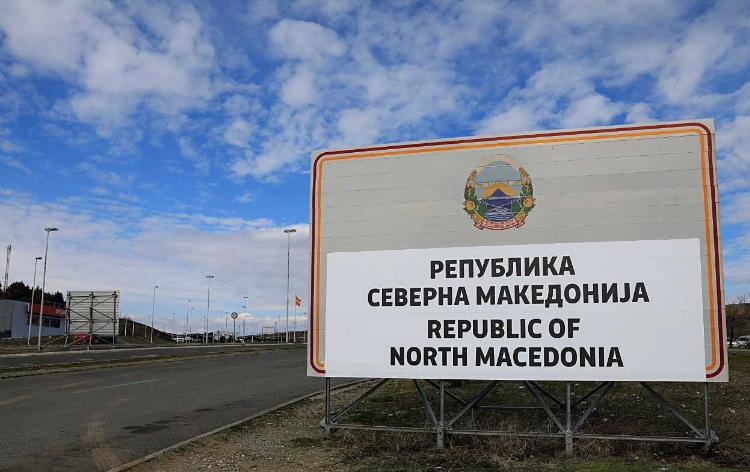 Замената на патните документи и табличките на возилата на товар на граѓаните