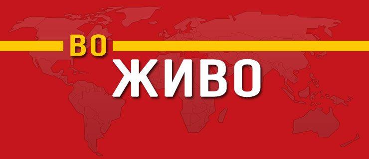 ВО ЖИВО: Вонредната прес-конференција на Заев за инвертер-климите