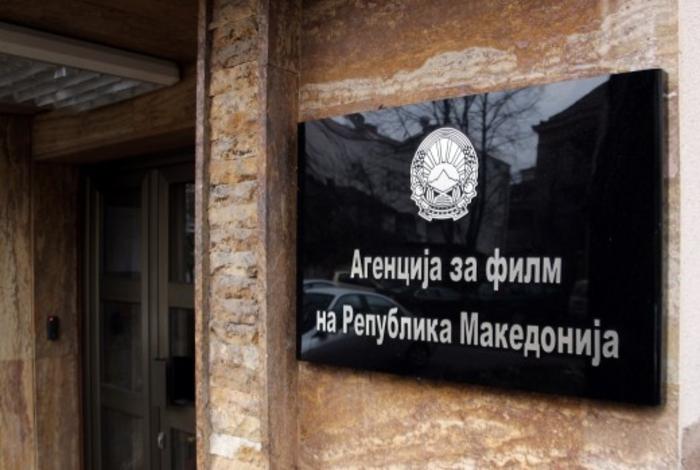 Агенција за филм: Нема конфликт за интереси, антикорупциска да ја стопира истрагата