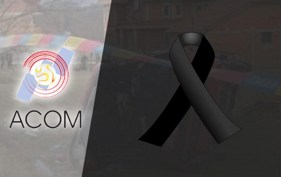 Помош од АСОМ за семејствата на трагично загинатите во автобуската несреќа