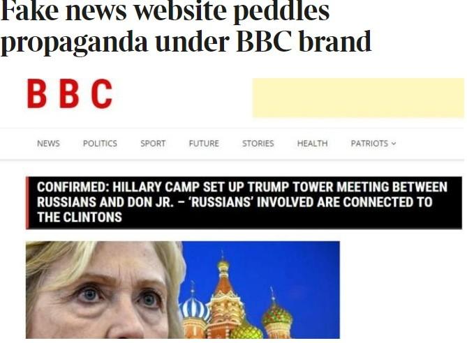 Би-Би-Си Велес започна претседателска кампања?