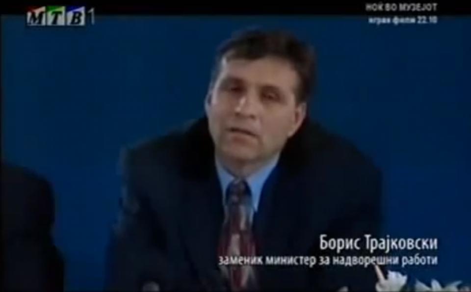 Легендарната изјава за косовските бегалци на Борис Трајковски од 1999 година