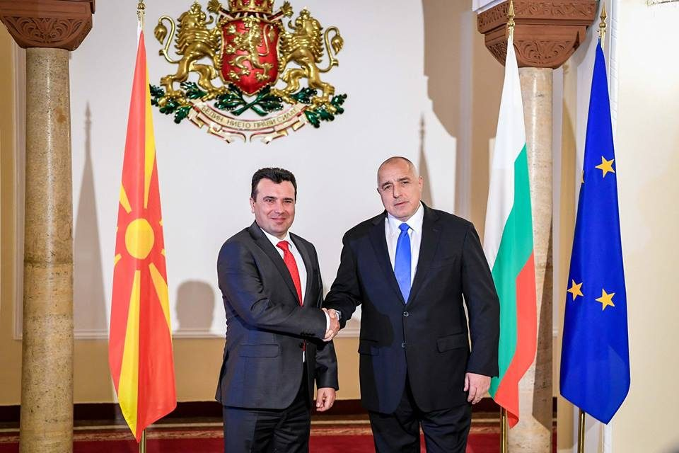 Од изјавите на Заев дознаваме дека сепак имало преговори со Бугарија, вели Мицкоски и повика на протест