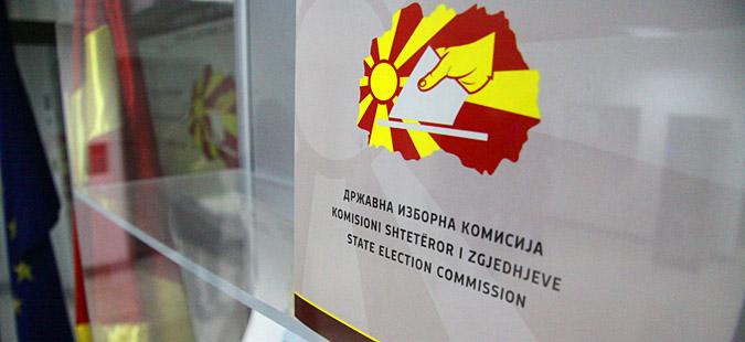 ДИК ќе одлучи дали Ристо Ставревски ќе биде шеф на СВР – Скопје