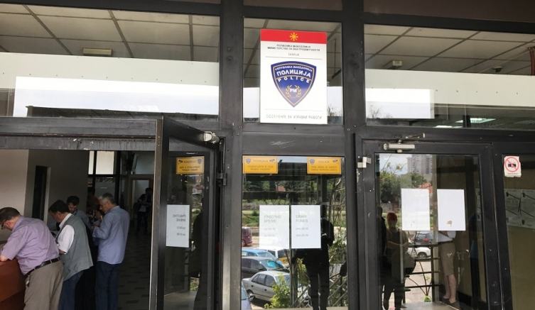 Oд 11 до 15 јуни нема да работи системот за прием и издавање лични документи во Скопје