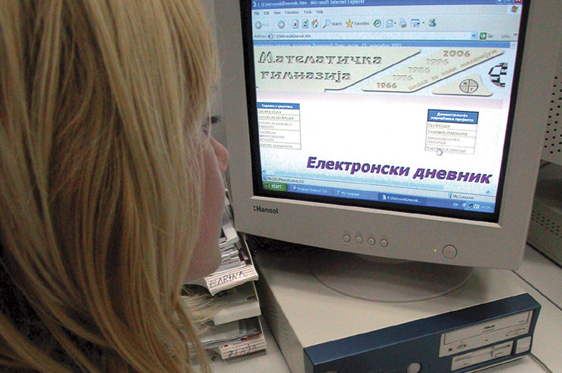 МОН: Родителите преку е-дневник ќе добиваат неделни извештаи за активностите на нивните деца на училиште