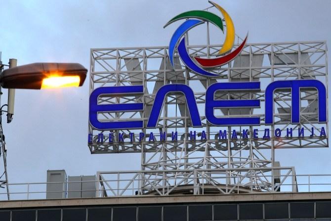 ЕЛЕМ стана ЕСМ, Македонска пошта сега е Северна