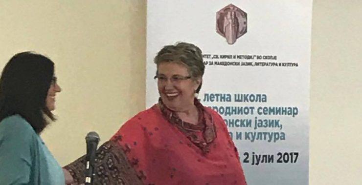 Елка Јачева-Улчар: Предложениот закон за употреба на македонскиот јазик има повеќе општи отколку обврзувачки одредби