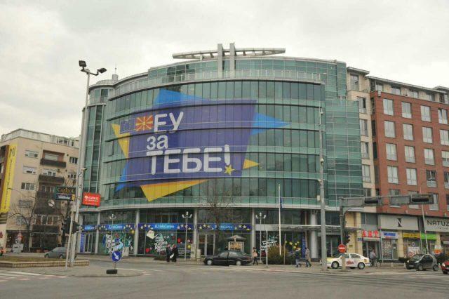 ЕУ конкурс за ТВ програми што ќе го промовираа културното наследство во Македонија и соседните земји