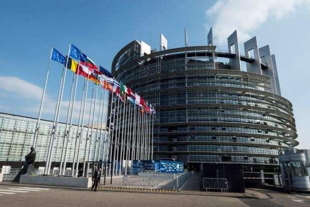 ЕП бара од Бугарија да дозволи Македонците да регистрираат партија и здружение