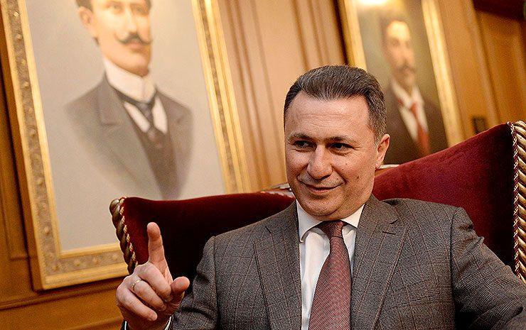 Од држава новата власт ја направи Македонија пачавра