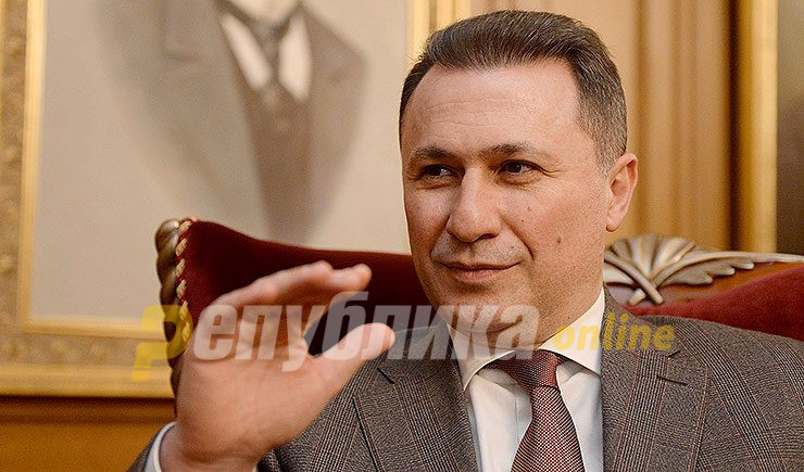 """Груевски: Одлуката на Заев за избори во неговите очи е """"последната сламка за спас"""""""