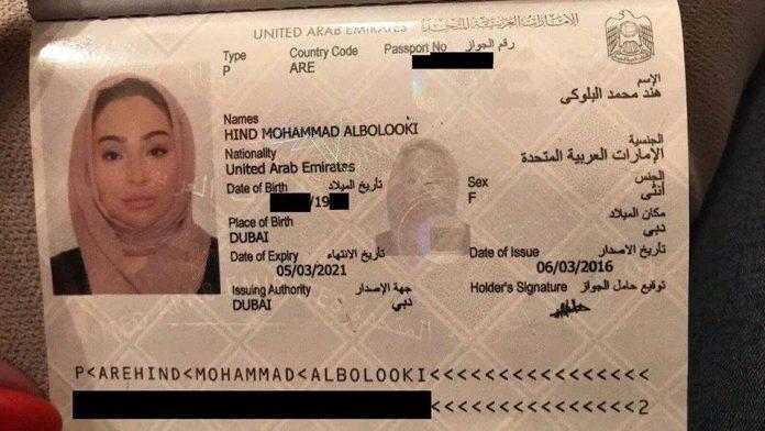 Избегала од Дубаи и бара азил во Македонија: Нашите власти не и даваат!