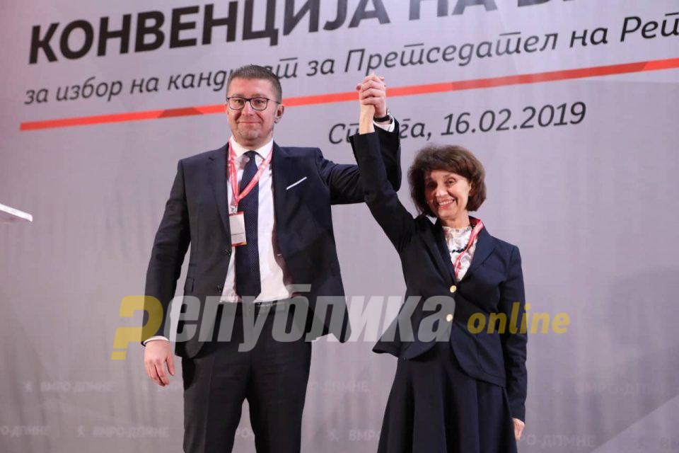 Силјановска и ВМРО-ДПМНЕ газат во Ѓорче Петров, Гази Баба, Аеродром…