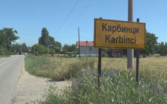 И во Карбинци важи забраната за движење од четврток 21 часот до понеделник до 5 часот наутро