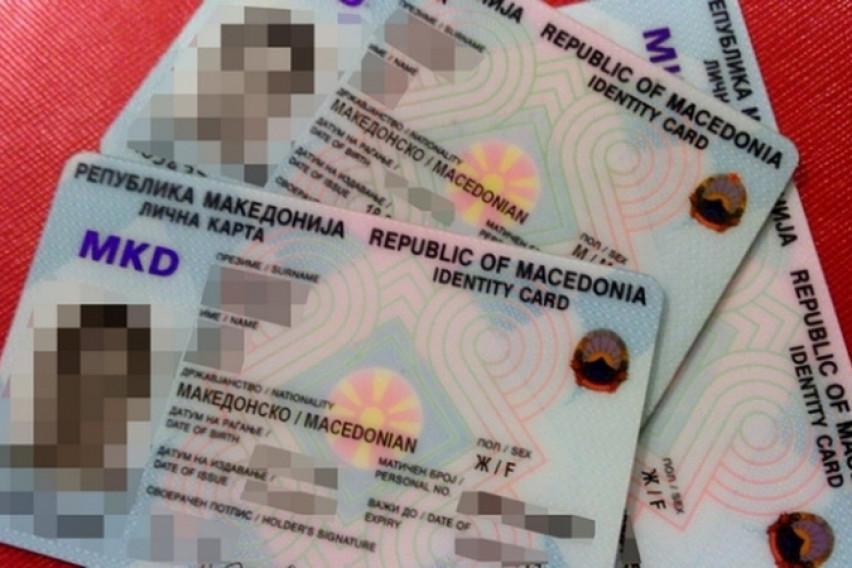 Првите пасоши и лични карти на Северна Македонија до крајот на годината