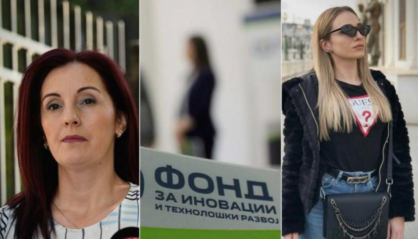 Ќерката на Емилија Александрова вработена во Фондот за иновации