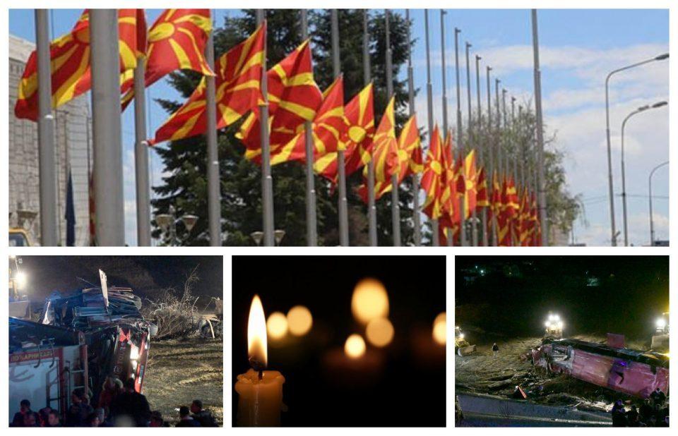 Хронологија на несреќи во историјата на Македонија