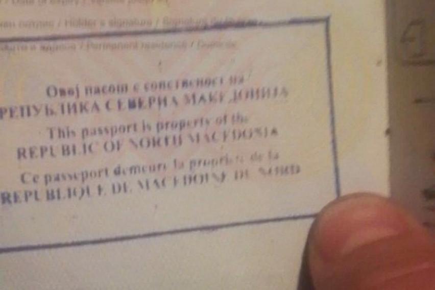 Во пасошите на граница почна да се става печат со новото име