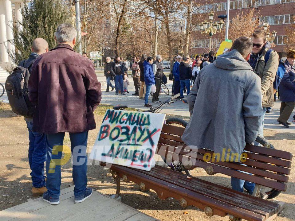 """""""Канцерогено општество"""" денеска повторно на протест"""