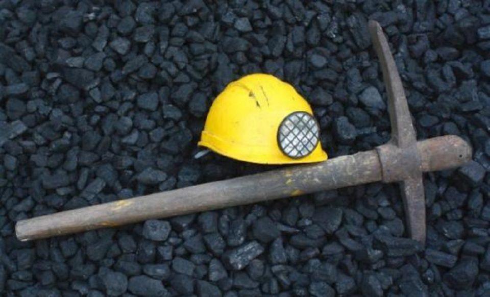 "Рудар загина утрово во рудникот ""Бучим"""