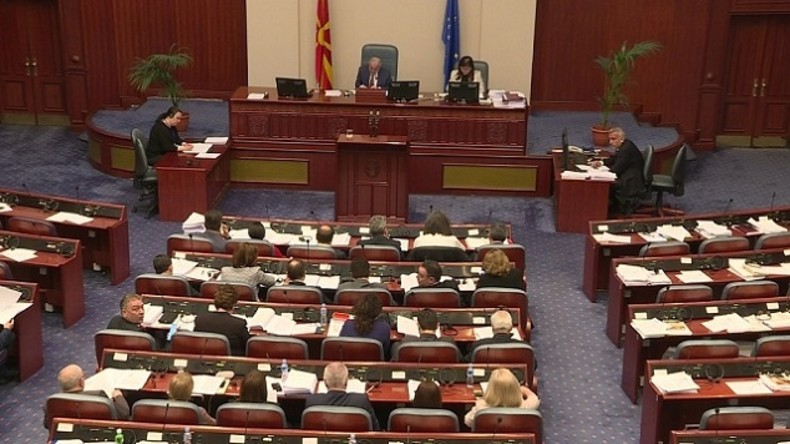 Собранието ќе реши кои прашања ќе ги има во Пописот 2020