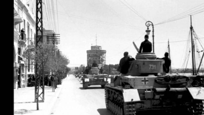 Хитлер ѝ го понудил Солун на Југославија