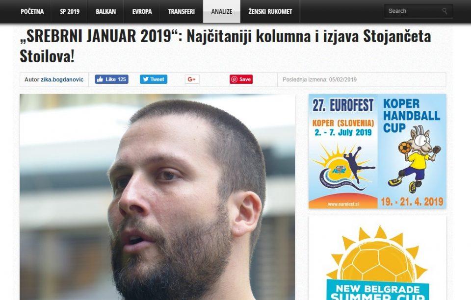 Столе Стоилов ѕвезда на Балканот во јануари