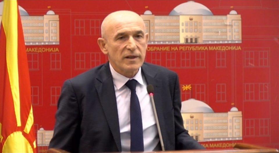 """Алијанса за Албанците: Истрагата за несреќата кај Ласкарци затајува, """"Дурмо турс"""" е финансиер на ДУИ"""