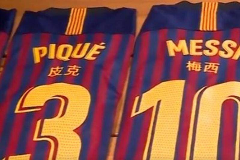 """Во чест на Годината на свињата, фудбалерите на """"Барселона"""" вечер во дресови со презимиња на кинески"""