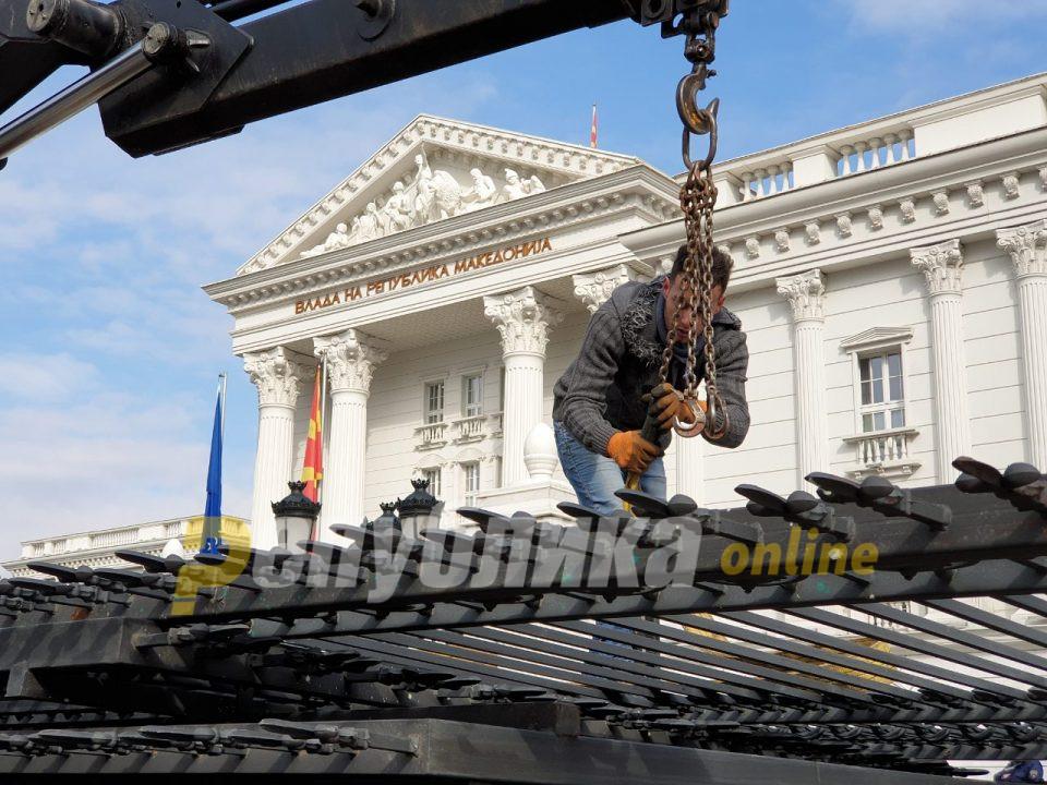 Владата крие: Отстранувањето на оградата чини 7 милиони евра?