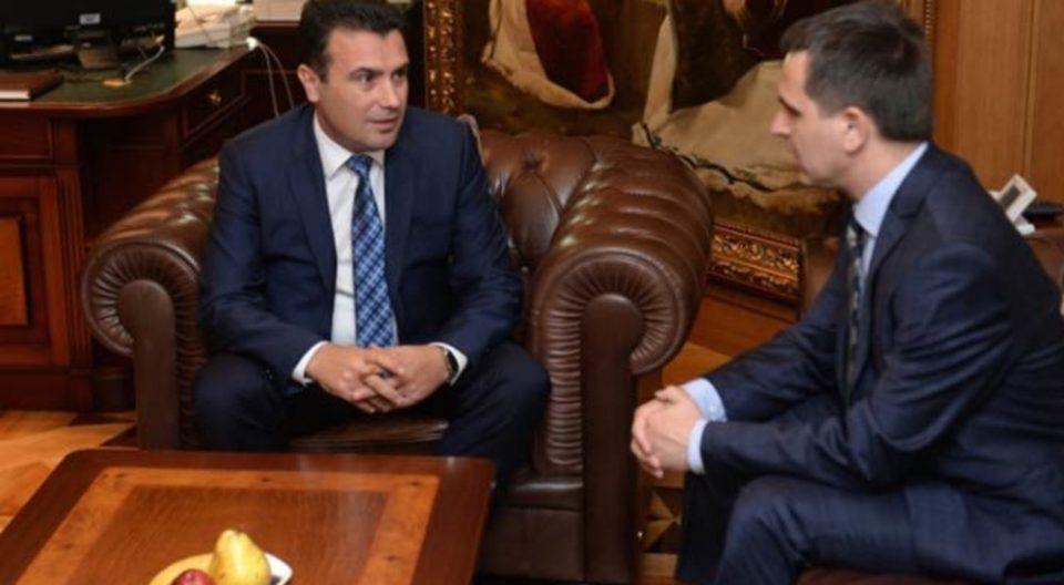 Тежок удар за Заев и Касами: Најважниот човек на Беса во Тетово си поднесе оставка
