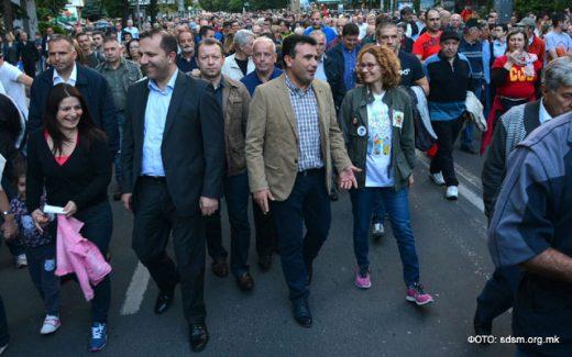 Членовите на СДСМ му порачаа на Заев: Oние кои гладни и боси беа на улиците се оставени на маргините