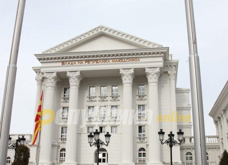 Владата инсистира на легализација на истополови бракови и предвремена смена на Комисијата за дискриминација