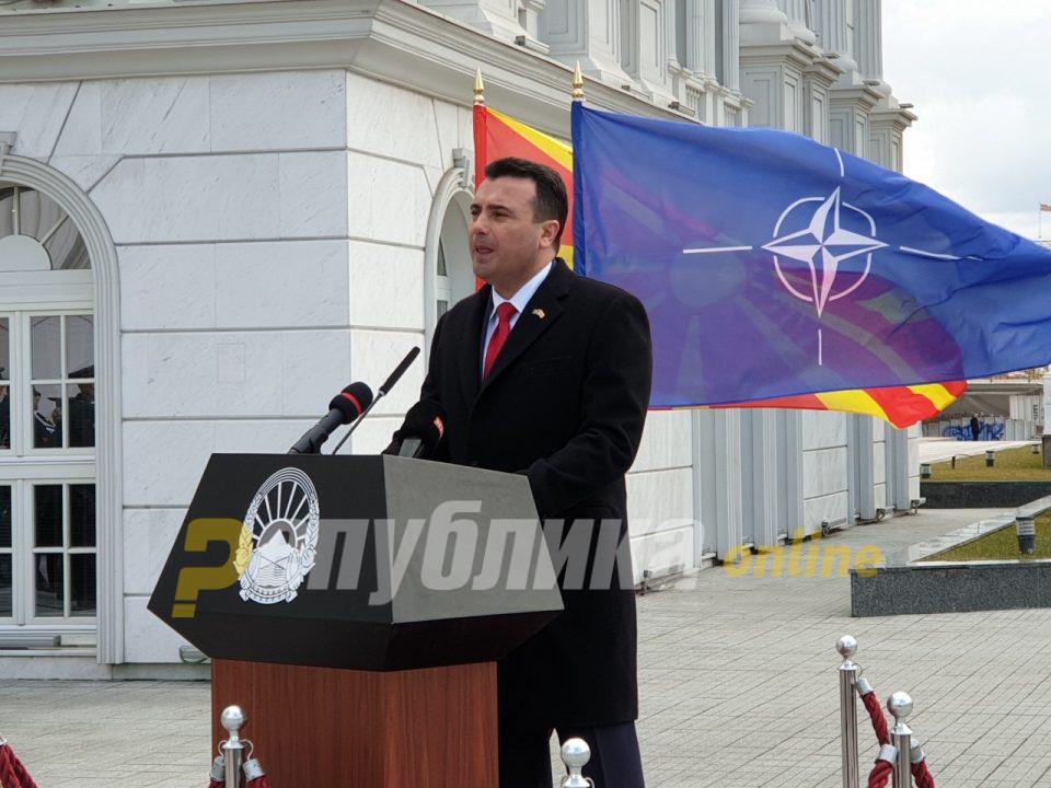 Заев: Да живее европска Република Северна Македонија