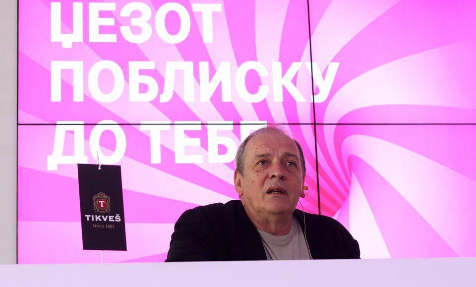 Скопски џез фестивал: Наместо да испраќаме соопштенија за програма и организација, подготвуваме жалби!