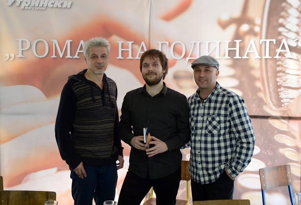 """""""Или-или"""" вечерва во Менада го промовира новиот роман на Давор Стојановски – """"Утеха на голите"""""""