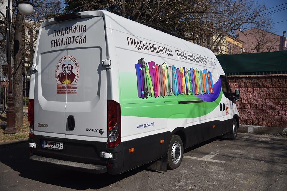 Библиобус во скопските приградски населби ја популаризира книгата
